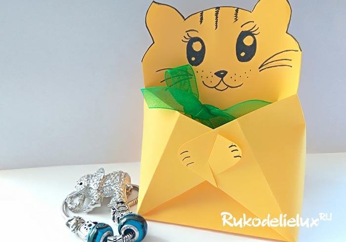 Конверт для подарка котик