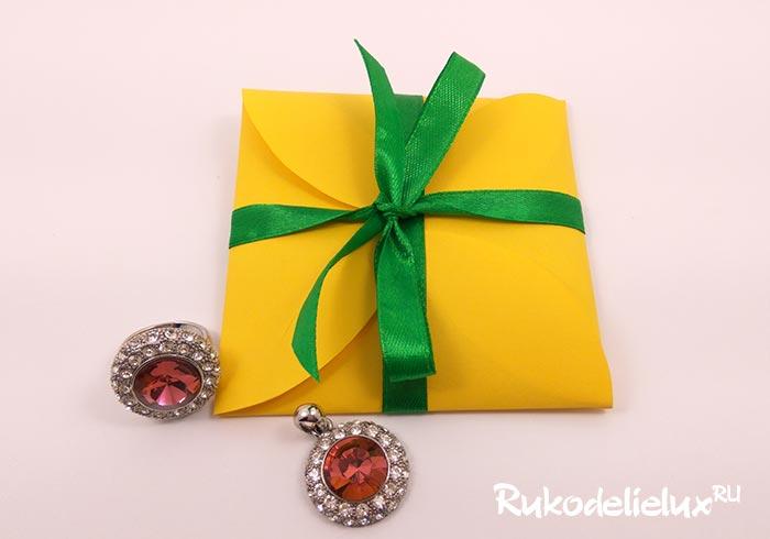Конверт маленькая упаковка для подарка