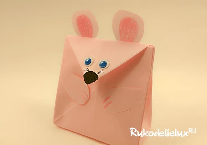 Как сделать конверт в виде мышки