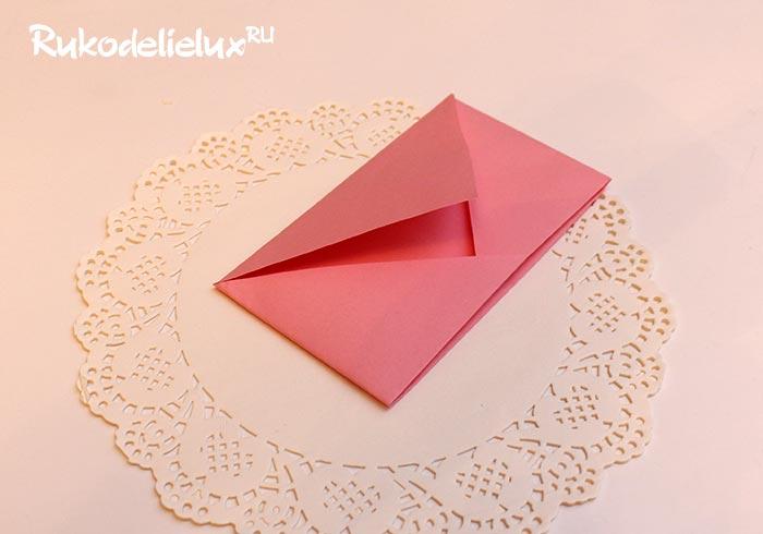 Как сделать конверт в технике оригами без клея