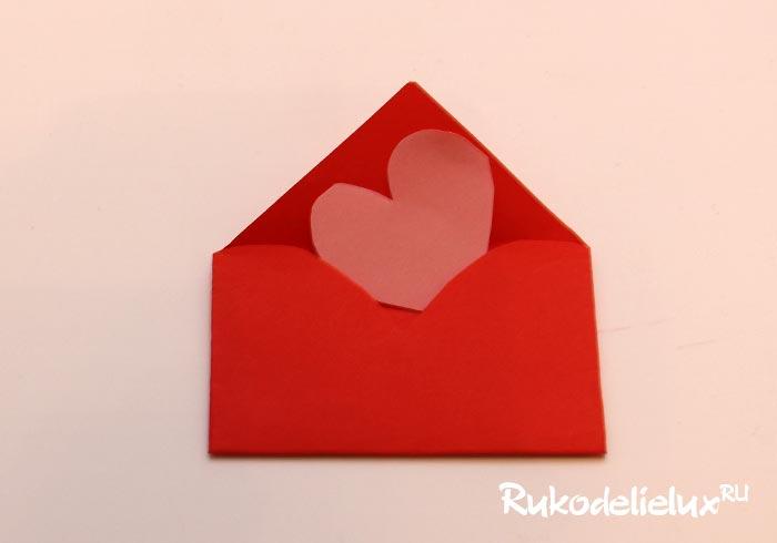 Как сделать сердечный конверт