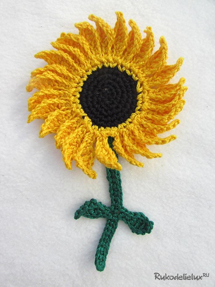 Цветы крючком аппликация подсолнух