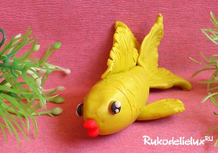 Золотая рыбка из пластилина