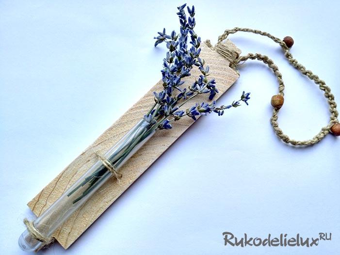 Ваза для мелких цветов своими руками