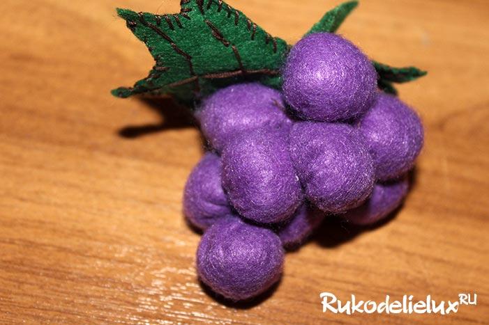 Виноград поделка из фетра