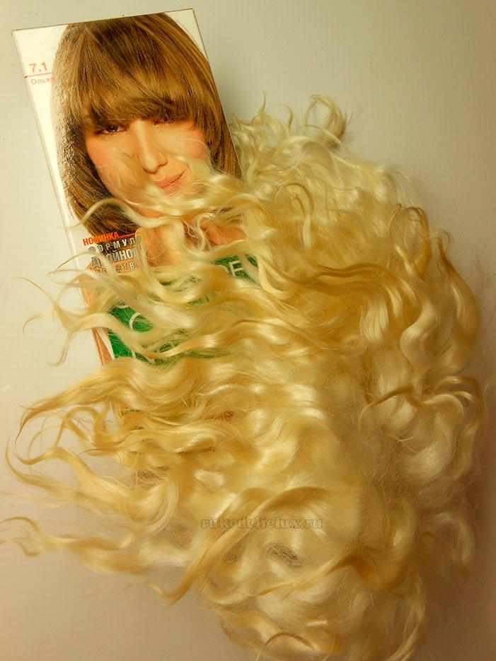 Волосы для куклы из козьей шерсти — как изменить цвет