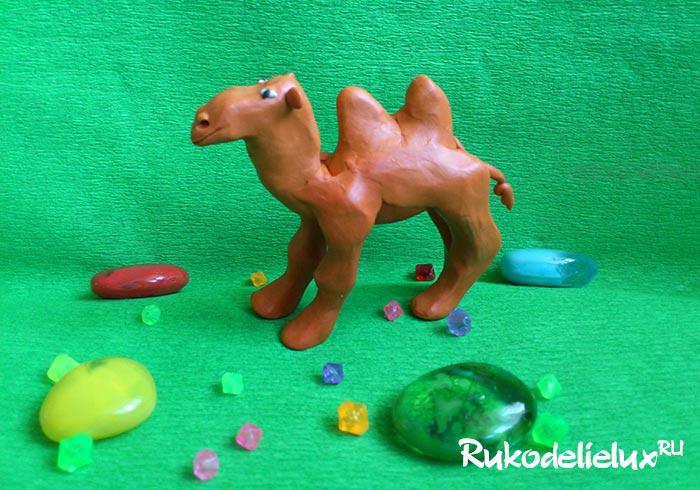 Верблюд из пластилина своими руками
