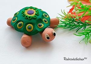 Пластилиновая черепаха