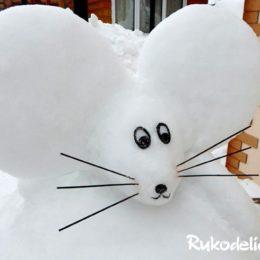 Как сделать мышку из снега своими руками