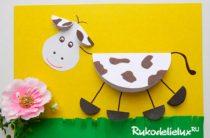 Корова и бык из бумаги своими руками