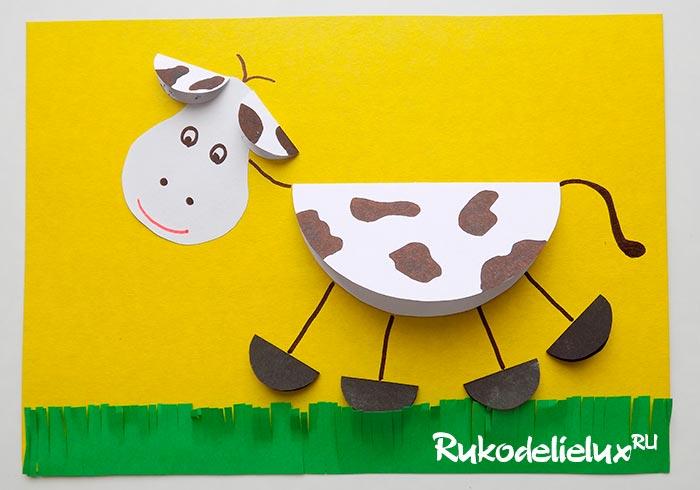 Корова из бумаги