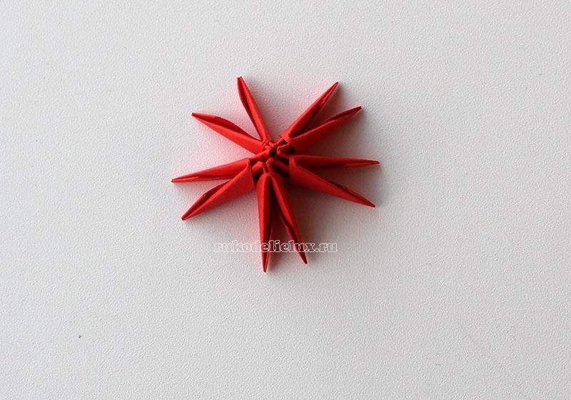 Как сделать орден своими руками в технике модульное оригами
