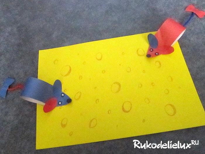 Мышки на сыре своими руками