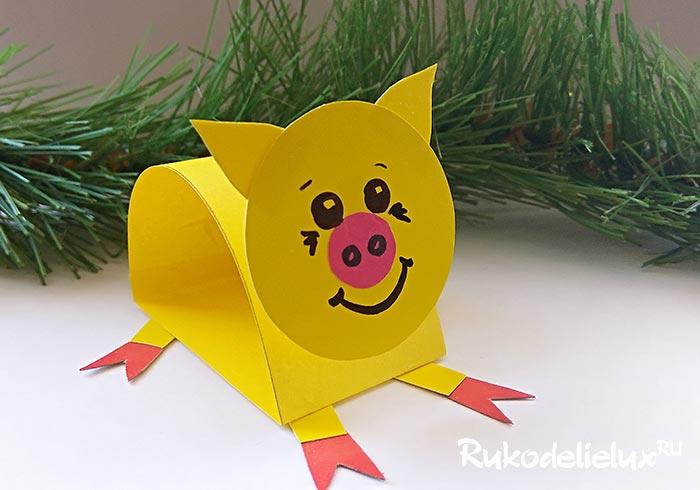 Объемная свинья из бумаги