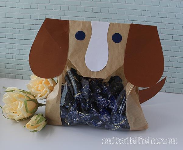 Упаковка своими руками в виде собаки