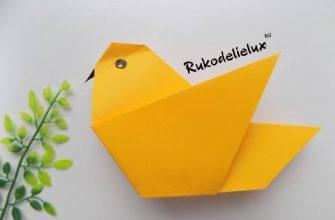 Как сделать птичку оригами из бумаги своими руками