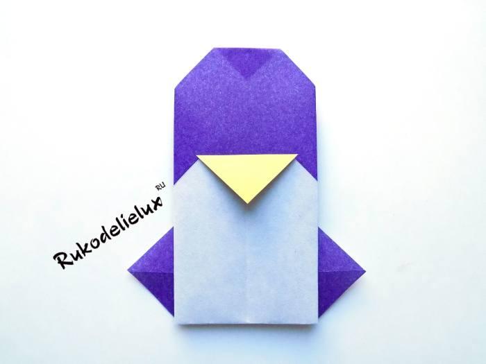 триугольный клювик для пингвина оригами