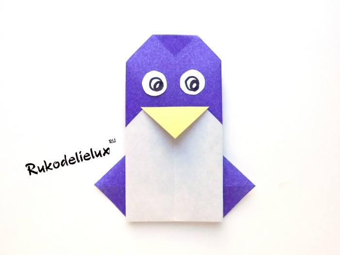готовый пингвинчик с нарисованными глазками