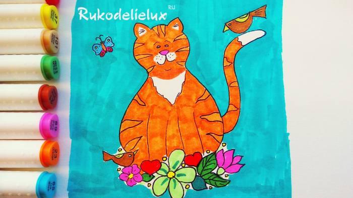 рисунок рыжего кота своими руками