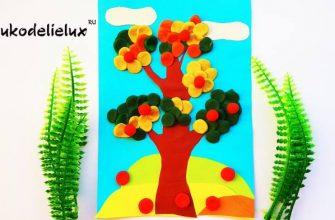 как сделать осеннее дерево из пластилина и бумаги