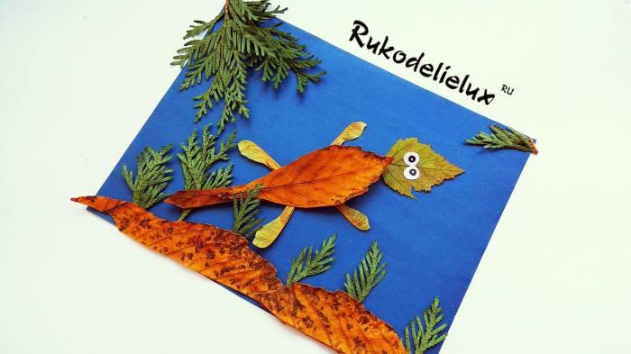 поделка ящерица из осенних листьев и цветной бумаги