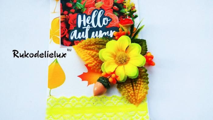 открытка hello осень 10 фото
