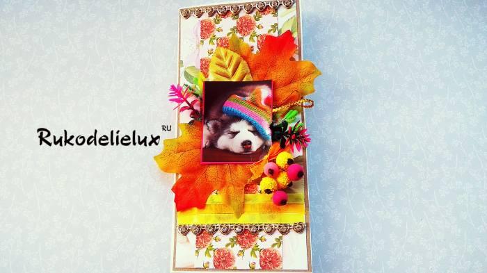 осенняя хаски открытка поздравительная 10 фото