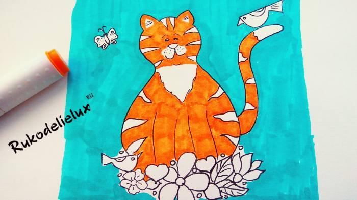 раскрашивание рыжего кота