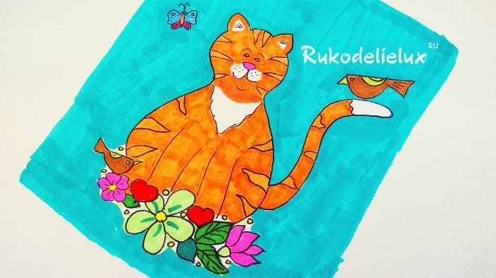 готовый рисунок рыжего кота фломастерами