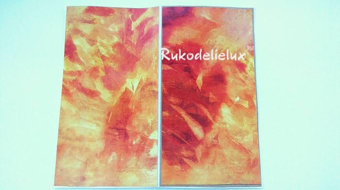 осенняя открытка фото 3