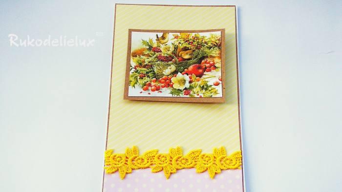 открытка фрукты-овощи фото 4
