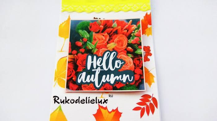 открытка hello осень фото 5