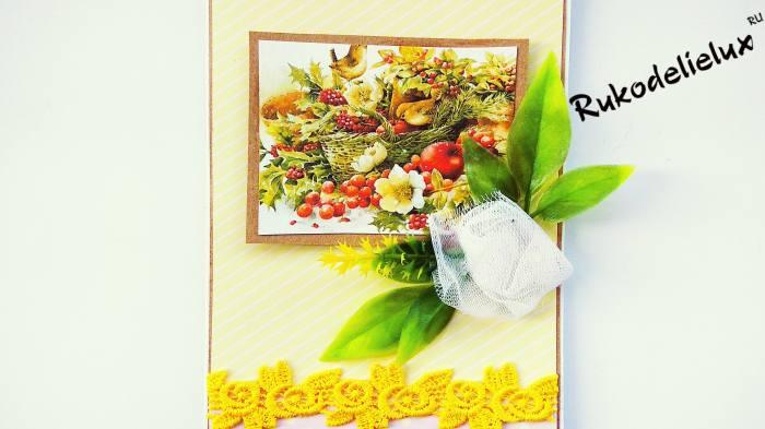 фото 5 открытки фрукты-овощи