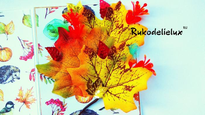 люблю осень я открытка фото 7