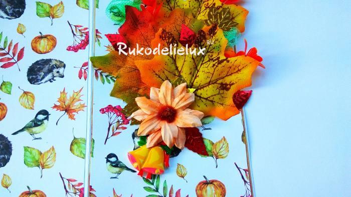открытка я люблю осень фото 8