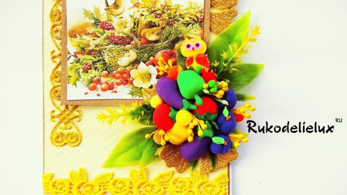 открытка фрукты-овощи фото 8