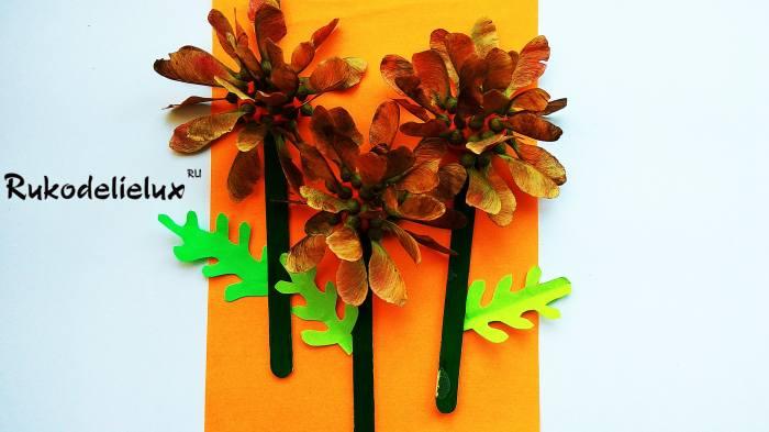 бумажные листики для аппликации цветы