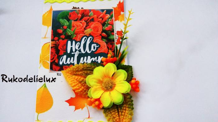 открытка хэлло осень фото 9