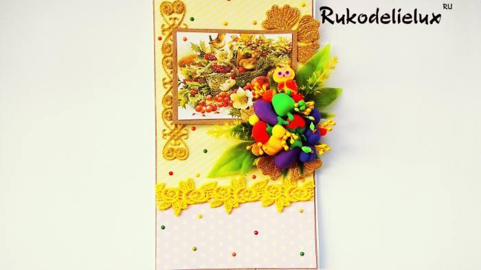 открытка фрукты овощи 9 фото осень