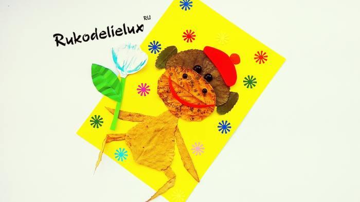 готовая осенняя поделка для детей обезьяна из листьев