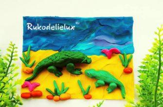 Аппликация из пластилина ящерицы своими руками