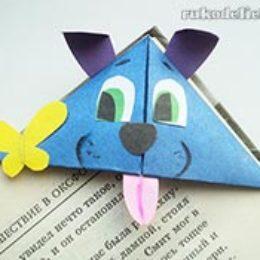 Как сделать закладку для книг в виде собаки