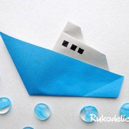 Аппликация кораблик из бумаги — 3 варианта